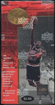 1995/96 Upper Deck SP Championship Series Basketball Prepriced Box
