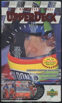 1997 Upper Deck Victory Circle Racing Retail 28 Pack Box