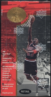 1995/96 Upper Deck SP Championship Series Basketball Retail Box