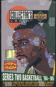 1994/95 Upper Deck Collector's Choice Series 2 Basketball Retail Box