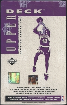 1994/95 Upper Deck Series 2 Basketball Retail Box