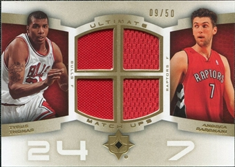 2007/08 Upper Deck Ultimate Collection Matchups Gold #TB Tyrus Thomas Andrea Bargnani /50