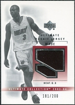 2003/04 Upper Deck Ultimate Collection Jerseys #DY Dwyane Wade /200