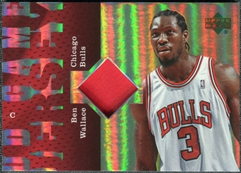 2006/07 Upper Deck UD Reserve Game Jerseys #BW Ben Wallace