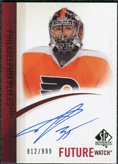 2010/11 Upper Deck SP Authentic #259 Sergei Bobrovsky RC Autograph /999