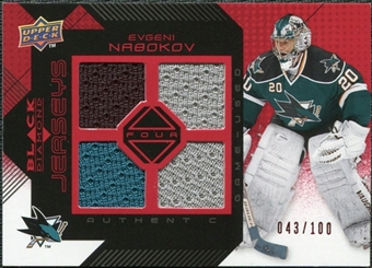 2008/09 Upper Deck Black Diamond Jerseys Quad Ruby #BDJEN Evgeni Nabokov /100