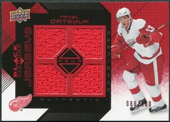 2008/09 Upper Deck Black Diamond Jerseys Quad Ruby #BDJPD Pavel Datsyuk 86/100
