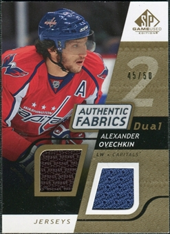 2008/09 Upper Deck SP Game Used Dual Authentic Fabrics Gold #AFAO Alexander Ovechkin /50