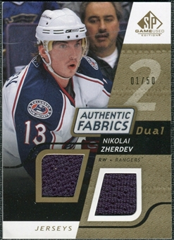 2008/09 Upper Deck SP Game Used Dual Authentic Fabrics Gold #AFNZ Nikolai Zherdev /50