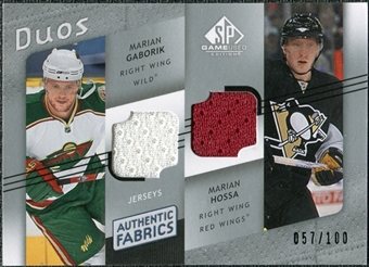 2008/09 Upper Deck SP Game Used Authentic Fabrics Duos #MM Marian Gaborik Marian Hossa /100