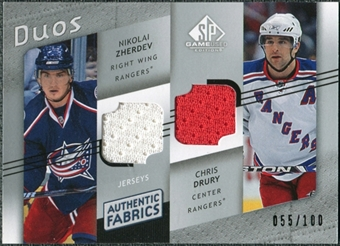 2008/09 Upper Deck SP Game Used Authentic Fabrics Duos #ZD Nikolai Zherdev Chris Drury /100