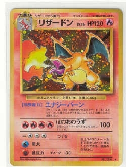 Pokemon Base Set 1 Japanese Single Charizard No 006