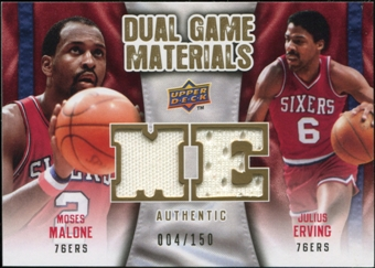 2009/10 Upper Deck Game Materials Dual Gold #DGEM Julius Erving Moses Malone 4/150