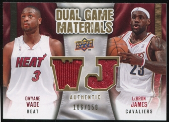 2009/10 Upper Deck Game Materials Dual Gold #DGJW Dwyane Wade LeBron James 106/150