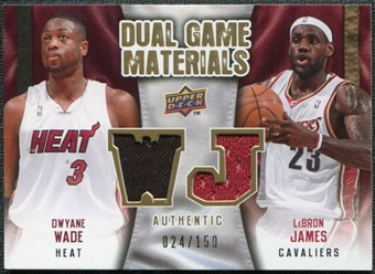 2009/10 Upper Deck Game Materials Dual Gold #DGJW Dwyane Wade LeBron James /150