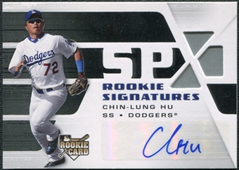 2008 Upper Deck SPx #122 Chin-Lung Hu Autograph