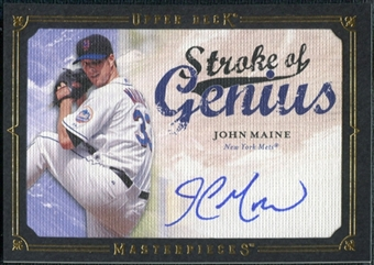 2008 Upper Deck UD Masterpieces Stroke of Genius Signatures #MA John Maine Autograph