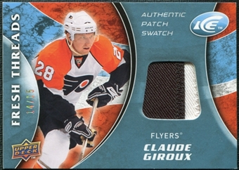 2009/10 Upper Deck Ice Fresh Threads Patches #FTCG Claude Giroux /15