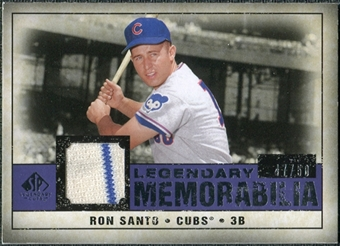 2008 Upper Deck SP Legendary Cuts Legendary Memorabilia Violet #SA Ron Santo /50