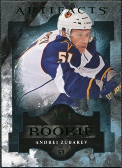 2011/12 Upper Deck Artifacts Emerald #199 Andrei Zubarev /99