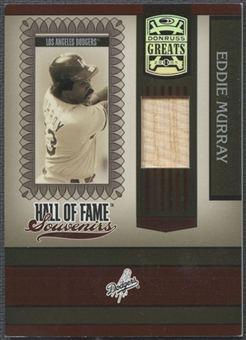 2005 Donruss Greats #13 Eddie Murray Hall of Fame Souvenirs Material Bat