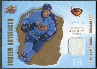 2008/09 Upper Deck Artifacts Frozen Artifacts Retail #FACA Colby Armstrong