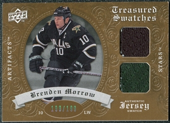 2008/09 Upper Deck Artifacts Treasured Swatches Dual #TSDMO Brenden Morrow /199