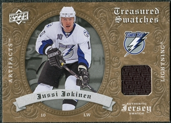 2008/09 Upper Deck Artifacts Treasured Swatches Retail #TSJO Jussi Jokinen