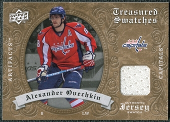2008/09 Upper Deck Artifacts Treasured Swatches Retail #TSOV Alexander Ovechkin
