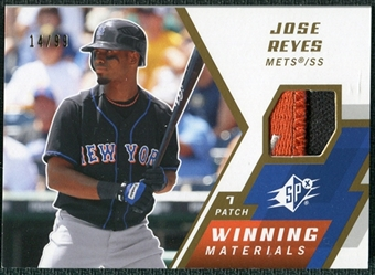 2009 Upper Deck SPx Winning Materials Patch #WMJR Jose Reyes /99
