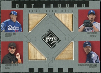 2002 Upper Deck Diamond Connection Bat Around Quads #INSH Ishii Nomo Shinjo Hasegawa