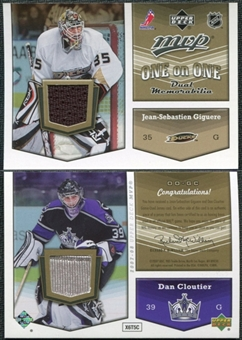 2007/08 Upper Deck One on One Jerseys #OOGC Jean-Sebastien Giguere / Dan Cloutier