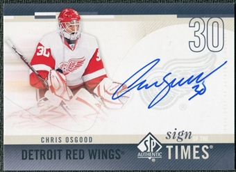 2010/11 Upper Deck SP Authentic Sign of the Times #SOTCO Chris Osgood Autograph