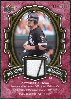 2009 Upper Deck UD A Piece of History Box Score Memories Jersey Red #BSMPK Paul Konerko /180