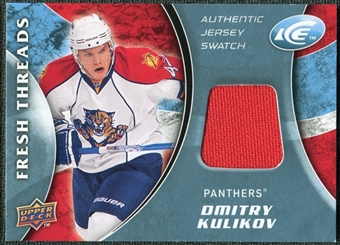 2009/10 Upper Deck Ice Fresh Threads #FTDK Dmitry Kulikov