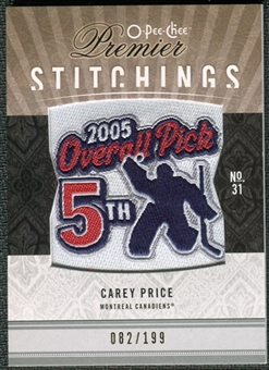 2009/10 Upper Deck OPC Premier Stitchings #PSCP Carey Price /199