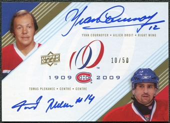 2008/09 Upper Deck Montreal Canadiens Centennial Signatures Dual #DUALPC Yvan Cournoyer Tomas Plekanec 10 50