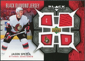 2007/08 Upper Deck Black Diamond Jerseys #BDJSP Jason Spezza SP