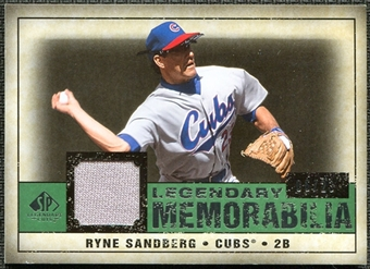 2008 Upper Deck SP Legendary Cuts Legendary Memorabilia Dark Green Parallel #RS Ryne Sandberg 6/23