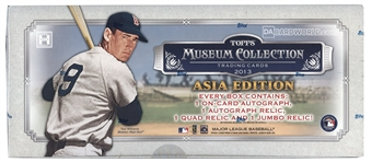 2013 Topps Museum Collection Baseball Hobby Box