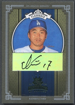 2005 Diamond Kings #354 Kazuhisa Ishii Signature Framed Green Auto #1/1