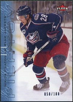 2009/10 Fleer Ultra Ice Medallion #44 Nikita Filatov /100