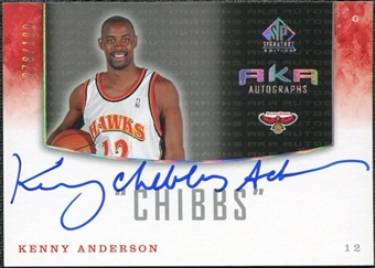 2004/05 Upper Deck SP Signature Edition AKA Autographs #KA Kenny Anderson