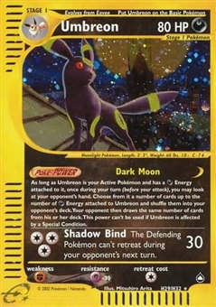 Pokemon Aquapolis Single Umbreon H29/H32