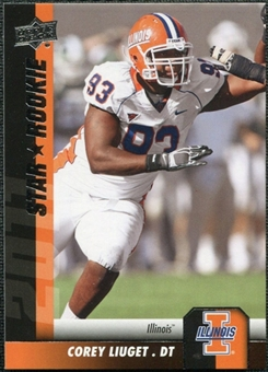 2011 Upper Deck #120 Corey Liuget SP RC
