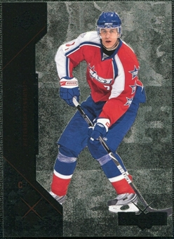 2011/12 Upper Deck Black Diamond #211 Evgeni Malkin AS