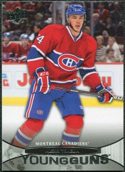 2011/12 Upper Deck #220 Alexei Emelin YG RC Young Guns Rookie Card