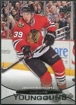 2011/12 Upper Deck #462 Jimmy Hayes YG RC Young Guns Rookie Card