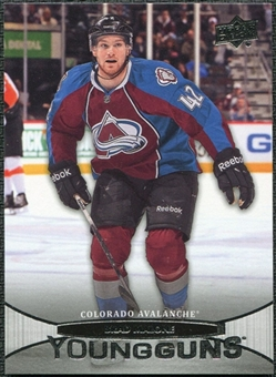 2011/12 Upper Deck #463 Brad Malone YG RC Young Guns Rookie Card