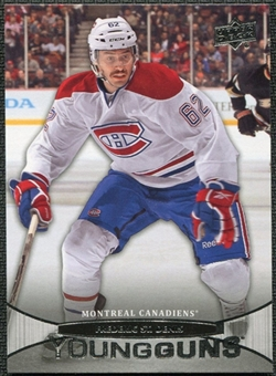 2011/12 Upper Deck #475 Frederic St. Denis YG RC Young Guns Rookie Card